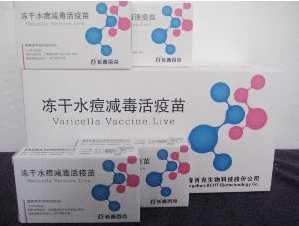 (lyophilization, gelatin-free) Varicella Vaccine, Live