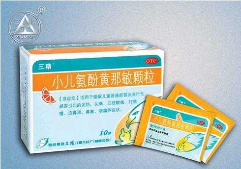 Paracetamol Artificial Cow-Bezoar