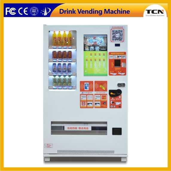 "TCN-D720-MIT Drink vending machine(26"" screen)"