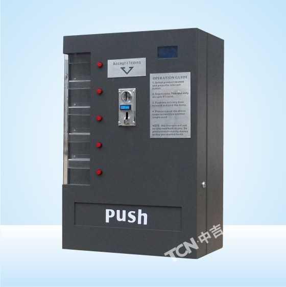 TCN- AU6 vending machine