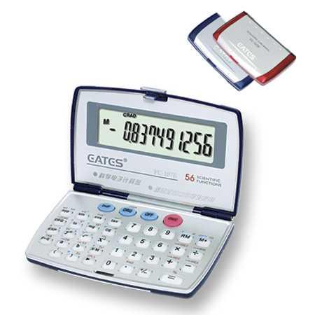 Scientific Series Calculator