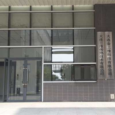 Anping County Baiyi Metal Wire Mesh Co.,Ltd
