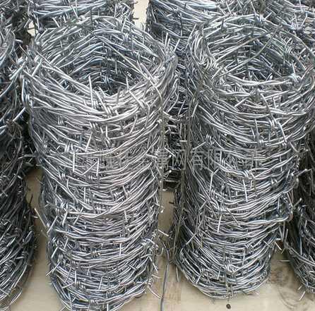 Concertina Razor Barbed Wire