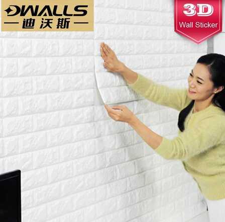 3d brick texture culture wall sticker, PE foam waterproof wallpaper