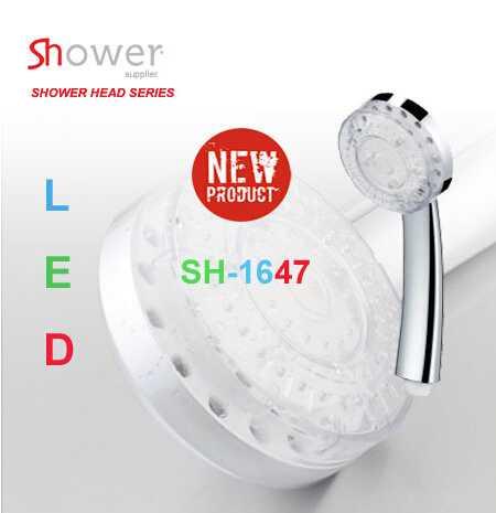 SH-1647 Water power plastic temperature control shower head