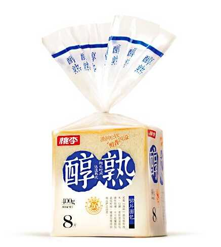 sandwich bread plastic package bags