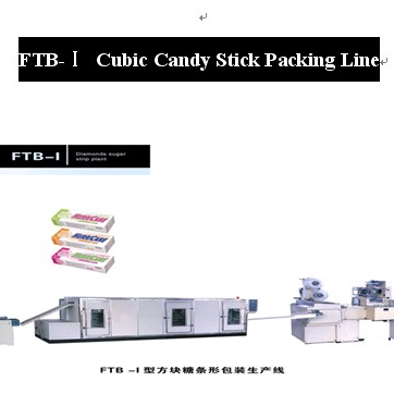 FTB-Ⅰ Cubic Candy Stick Packing Line