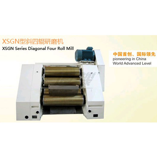 XSGN Series Diagonal Four Roll Mill