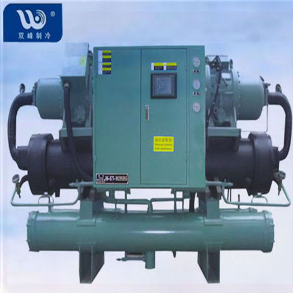 Water Cooled Screw Water Chiller(40P-400P)