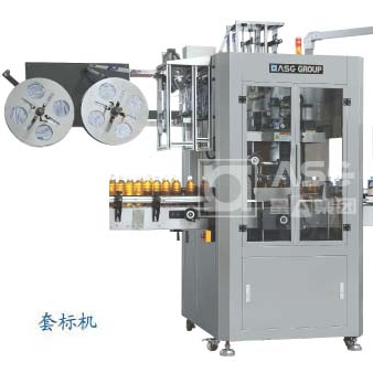 Label Sleeving Machine