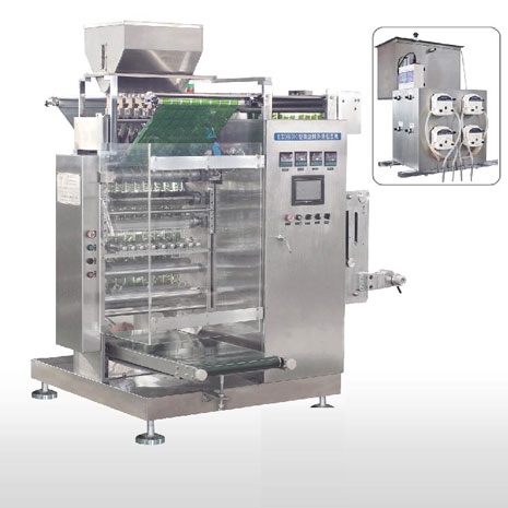 DXDK-900 Four edges bag sealing packing machine