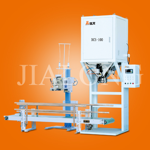 DCS-100 Packing weigher