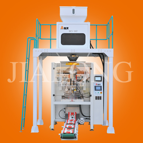 DCS-3AT Small Package form fill seal Machine