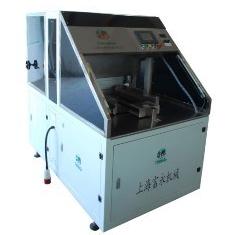 TNW-800 Horizontal Diaper Packaging Machine