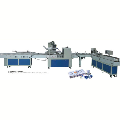 D130 High speed production full automatic toilet roll packing machine