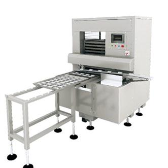 GP03A Tray arranging machine
