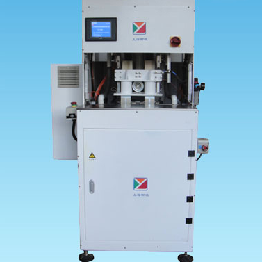 YL-200S Facial Tissue Automatic Packaging Machine