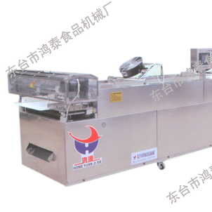 HT-600 full automatic cutting machine