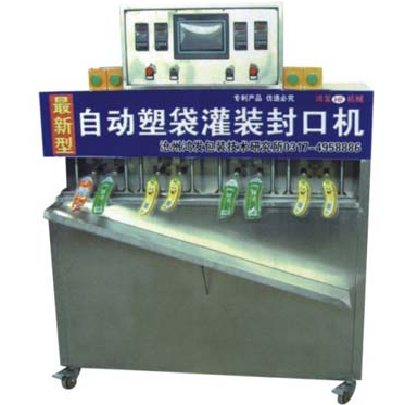 HF-PZD-A Expansion Bag Filling and Sealing Machine