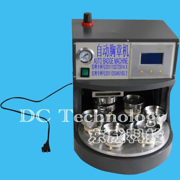 AUTO-001 Automatic Pin Button Bagde Press Machine