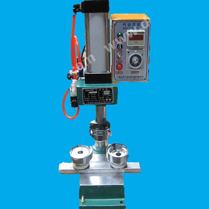 Pneumatic Button Bagde Press Machine