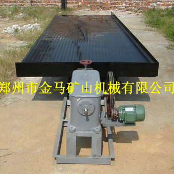 SHAKING TABLE