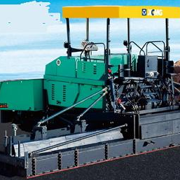 RP952 multifunctional asphalt concrete Paver
