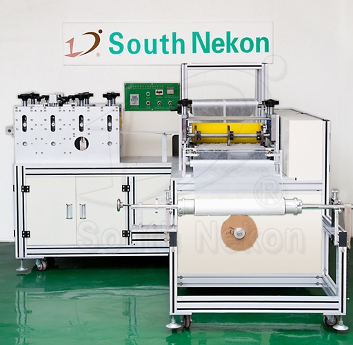 NK-XT2055 Ultrasonic PE Film/PP Non-woven Shoe Cover Machine