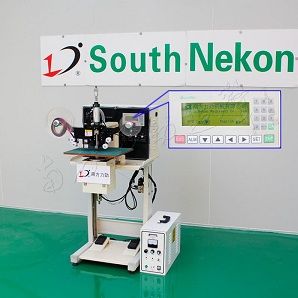 NK-Z2007A Semi-Auto Ultrasonic Rhinestone Fixing Machine