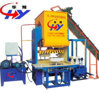 HY-200K Road-rim Brick Machine