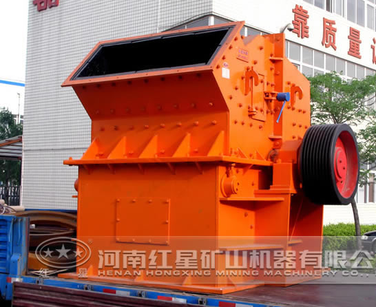Tertiary Impact Crusher