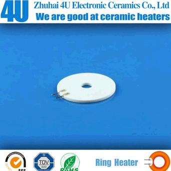 8V, 30W Ceramic Heater