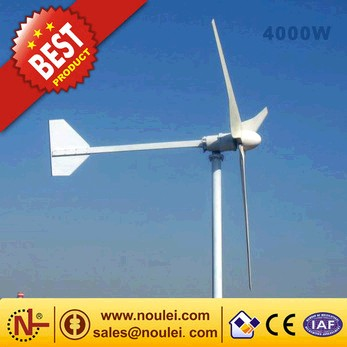 4KW Wind Turbine Generator