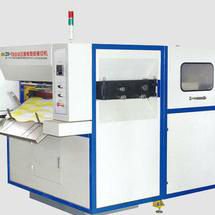 automatic punching and cutting machine