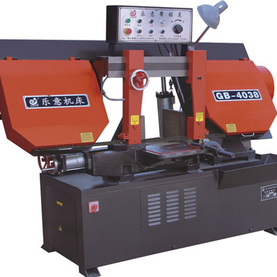 Horizontal Band Saw Machine-GB4038