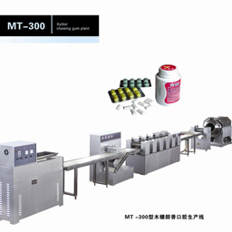 MT-300 xylitol chewing gum plant