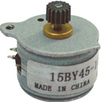 PM  Stepper Motor-15BY45