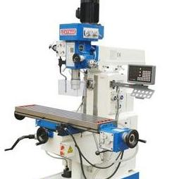 ZX6350C, ZX6350Z Universal milling machine