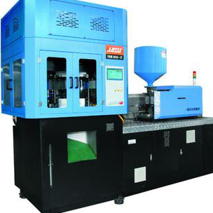 Plastic mould machine for small bottles ,one step automatic type