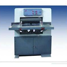QZ650 quarto paper cutter