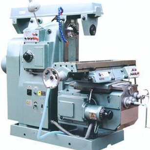 Knee-Type Milling Machine