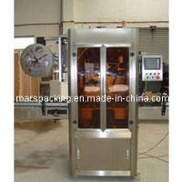 Sleeve Label Shrinking Machine(SL-200)