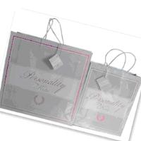 Paper Bag A4 Size