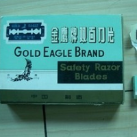 Double-sided razor blades