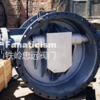 Micro resistance slow closing butterfly valve flange valve