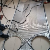 Heat exchanger rubber mold