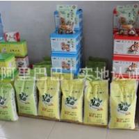 A vague brand Panjin crab field rice