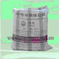 Kunlun Semi Refined Paraffin Wax 58-60 DEG. C