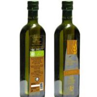 Mill Cazzetta- Organic EVO