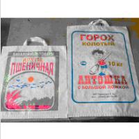 PP Sugar Bag